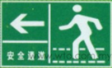 Signage SGN-115