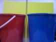 General Hardware (4/5 GAL Water Pail)