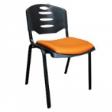 EAZI Library Chair - PVC - Tan Orange