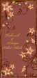 Malay Greeting Cards - C333