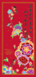 Chinese New Year Greeting Cards - C270