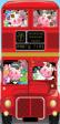 Greeting Cards - C442