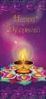 Deepavali Greeting Cards - C393