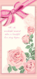 Valentine Cards - C405
