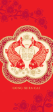 Chinese New Year Greeting Cards - C266