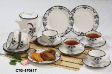 Dinner Sets and Tea Sets - Festive Floral 570617