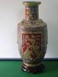清朝亁隆年代制造花瓶