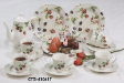 Dinner Sets and Tea Sets - Rococo Fruit 410617