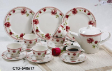 Dinner Sets and Tea Sets - Rosebell 540617