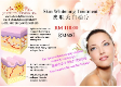 Skin Whitening Treatment (皮肤美白治疗) (60mins)