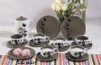 Dinner Sets and Tea Sets - Titanic Ivy 650617