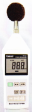 Digital Sound Level Meter (TM101)