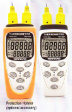 Digital Thermometer (TM82N)