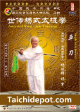 Ancestral Yang Tai Chi - Single Saber Forms (DVD)  By Master: Yang Zhenduo