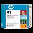 C9518A - HP C9518A (91) Maintenance Cartridge