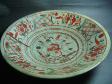 CMD02 Red Ming Swatao Plate