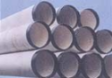 Pipes (Mild Steel Cement Line Pipe)