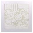 Hello Kitty Batik Kit (Colouring for Kids)