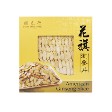 Soon Thye Hang American Ginseng Slice (Box)