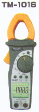 HVAC AC Clamp Meter (TM1016)