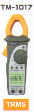 True RMS AC Clamp Meter 400A (TM1017)