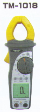 Automotive AC / DC Clamp Meter 400A (TM1018)