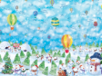 XWP200 - Customized Christmas Wrapping Paper
